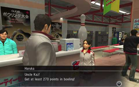 Yakuza 3 - Review 9