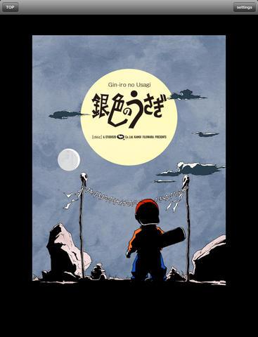 Mamoru Oshii Kamui Fujiwaras Next Manga Are Out pic 3