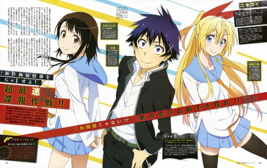 Nisekoi Anime Airing January 2014 pic 7