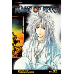 Flame of Recca 31
