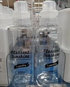 キャンドゥ洗剤ボトル2