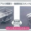 モチ吉、折り畳みのリヤカーが欲しい〜〜〜!!