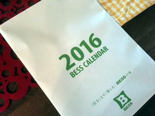 BESSカレンダー2016