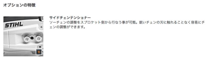 29800円