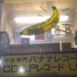 バナナレコード