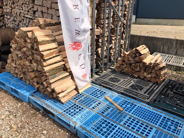 【選木薪35cm】選木薪、全部薪割りました。少ししみったれたけど。