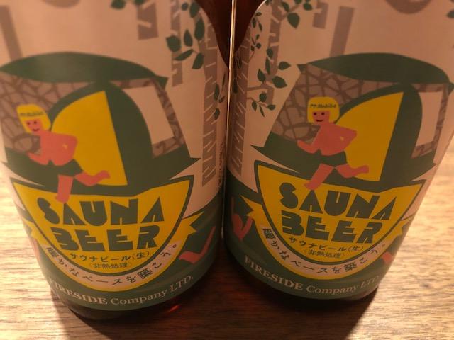 ストーブシティ岐阜さんから、「サウナビール」をいただいた件