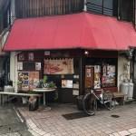 【岐阜のカレー屋さん】さなえ食堂へ行く