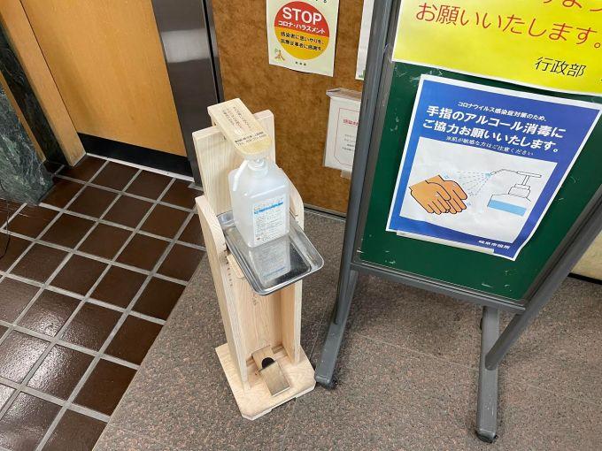 岐阜県産桧の消毒液スタンドが作られていた件