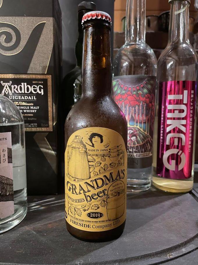【2019】グランマのコッパーシリーズのビール