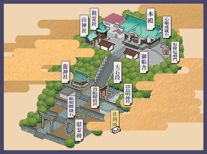 貴船神社地図