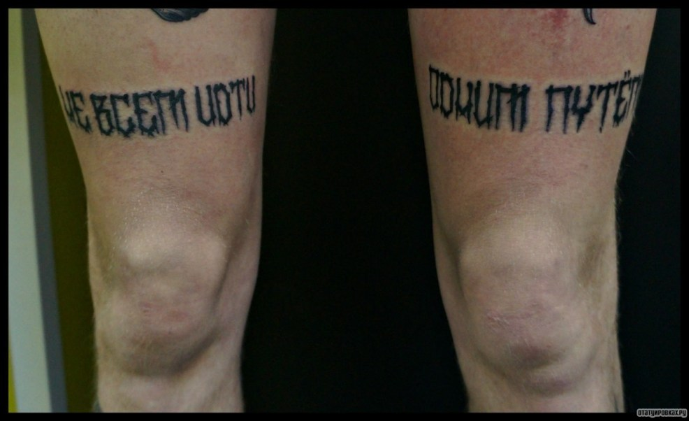 фото тату надписи на ноге