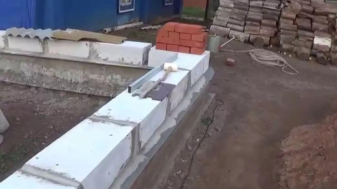 Кладка пеноблока своими руками на цементный раствор видео купить бетон ртищево