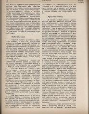 7-1987-144