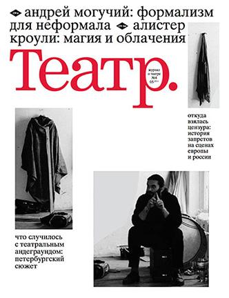 №4, 2011