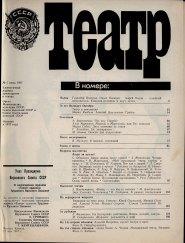 7-1987-003
