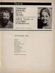7-1987-005