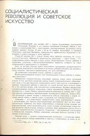 8-1937-005