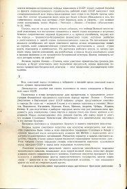 8-1937-007