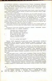 8-1937-008