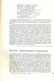 8-1937-017
