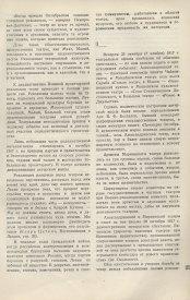 8-1937-031