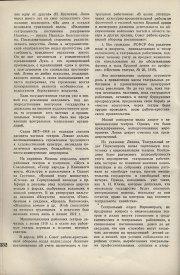 8-1937-034