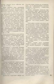 8-1937-035