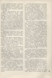8-1937-037