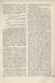 8-1937-063