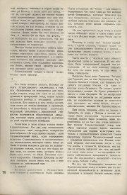 8-1937-080