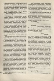 8-1937-088