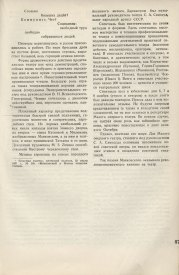 8-1937-089