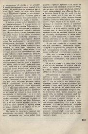 8-1937-115