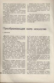 8-1937-120