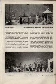 8-1937-157