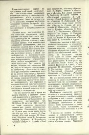 8-1949-004