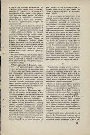 8-1949-015