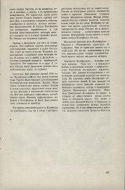 8-1949-061