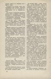 8-1949-076