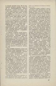 8-1949-087