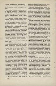 8-1949-102