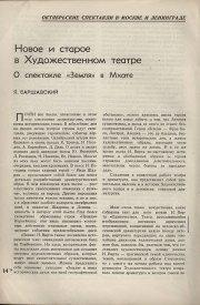 9-1937-014