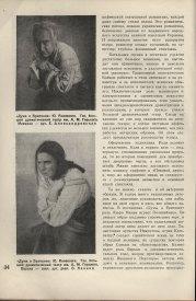 9-1937-034