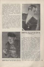 9-1937-051