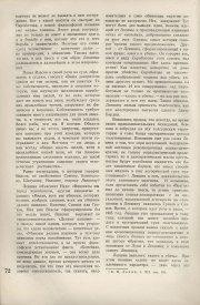 9-1937-072
