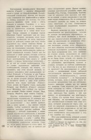 9-1937-080