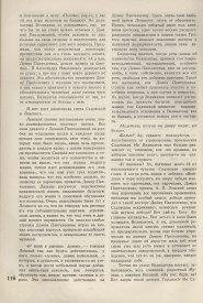 9-1937-116