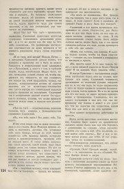9-1937-124
