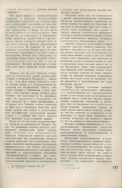9-1937-137